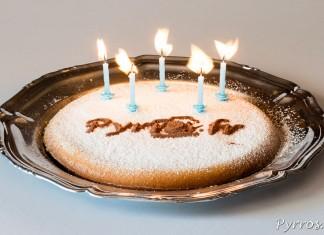 5 ans, vous prendrez bien une part de gâteau ?