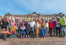 Rose 1er dimanche du mois, sur la place du Capitole les patineurs se préparent