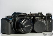 Qu'est ce qu'un photographe ?
