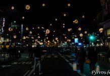 Les sphères de LEDs illuminent la place Esquirol